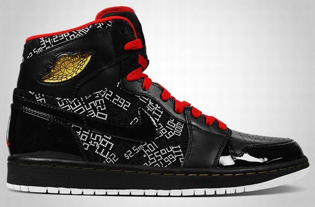 Air Jordan 1 Hall of Fame